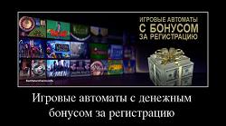 игровые автоматы украина 2011