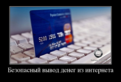 казино налог денег из вывод