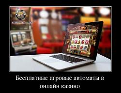 Игровые автоматы exe