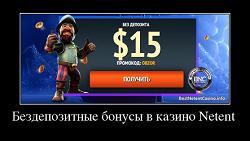 Orca описание игрового автомата