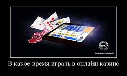 Буквы казино ответы фильм казино рояль джеймс бонд