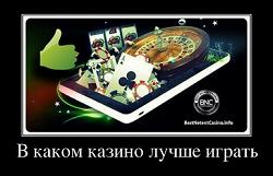 Игровые автоматы sharky скачать бесплатно