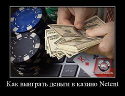Выигрываем i казино на деньги супер игровые автоматы играть