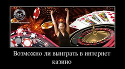 Семерки ком азартные игровые автоматы