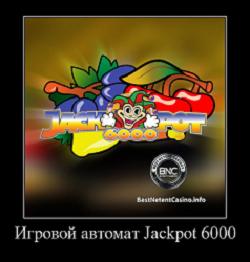 Игры на деньги украина