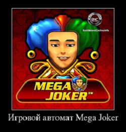 Игровые автоматы в москве 2016