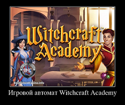 Слот Witchraft Academy от Нетент