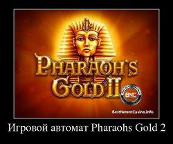 Грати онлайн безкоштовно без реєстрації ігрові автомати піраміди