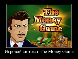 Слот Money game от казино Вулкан