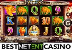 Игровые автоматы зевс играть бесплатно и без регистрации игры торрент бесплатно играть в карты