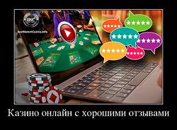 Baccarat игровой автомат
