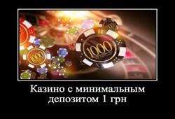 фильм про счет карт в казино