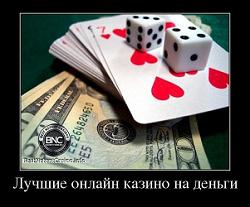 Скачать карточные игры сборник