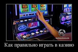 Гараж игровой автомат играть без регистрации