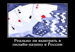 Бездепы в казино 2014 в рублях marathon казино