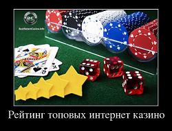Почему запрещены азартные игры