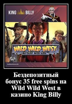 Ігровий автомат russian roulette