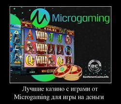 деньги реальные на онлайн 2020 казино лучшие