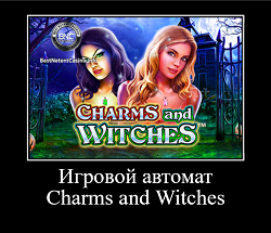 Игровой автомат Charms and Witches