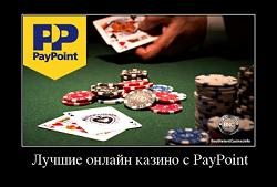 онлайн казино самые лучшие