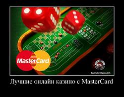 Казино онлайн maestro скачать казино вулкан на компьютер