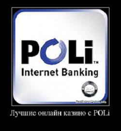 Список кращих інтернет казино