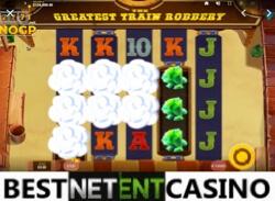 Игровой автомат поезд
