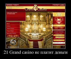 Азартные игры 1000
