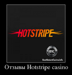Отзывы Hostripe casino