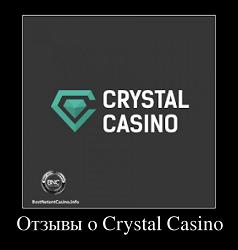 выплачивает ли grand casino