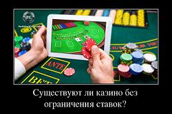 поиграть в интернете в игровые автоматы
