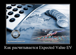 Expected Value EV
