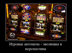 Играть бесплатно в lucky haunter