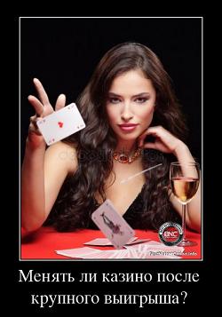 играть i в карты магик