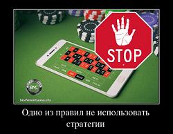 Казино стратегии игры покер онлайн с выводом средств
