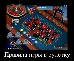 Онлайн казино елена отзывы