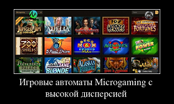 Игровые автоматы с вышкой из qiwi в казино