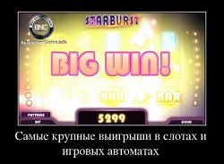 Ru игровые автоматы
