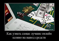 убрать казино вулкан из браузера яндекс
