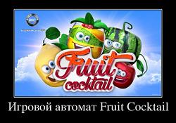 Игровой автомат резидент онлайн бесплатно без регистрации
