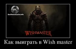 Www бесплатные игровые автоматы ru