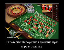 Секреты рулеток в i казино карты игра солнышко играть i