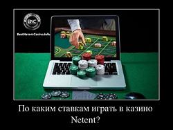 Играть онлайн в игровые автоматы бесплатно клубнички