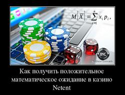 Что такое мат ожидание в казино где купить в москве платья казино